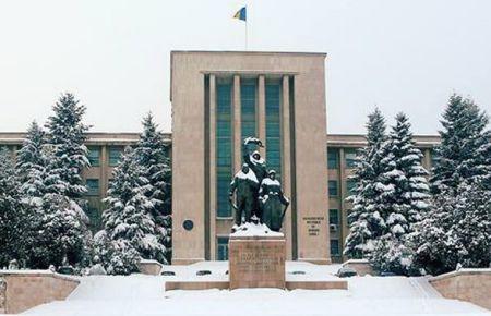 """In sedinta din data de 15.04.2020, Senatul Universităţii Naţionale de Apărare """"Carol I"""" a aprobat:"""
